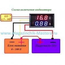 Цифровой амперметр-вольтметр DC 100В 10А