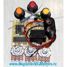 Набор для самостоятельной сборки металлоискателя на К561ЛА7