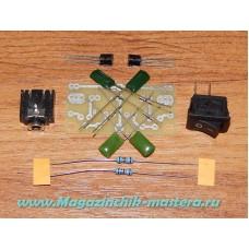 Набор для самостоятельной сборки простого металлоискателя